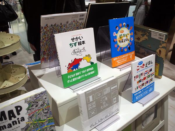子供向けの本もある