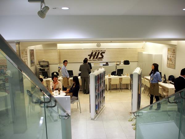 H.I.S.の店舗で相談を