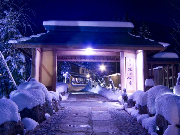 雪見温泉ランキング1位:岐阜県 奥飛騨温泉