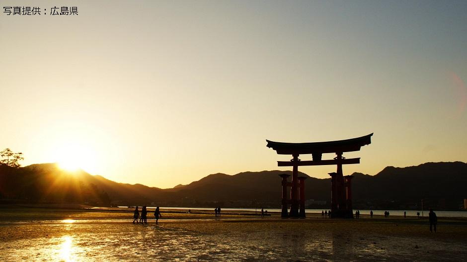 13 2183写真提供:広島県