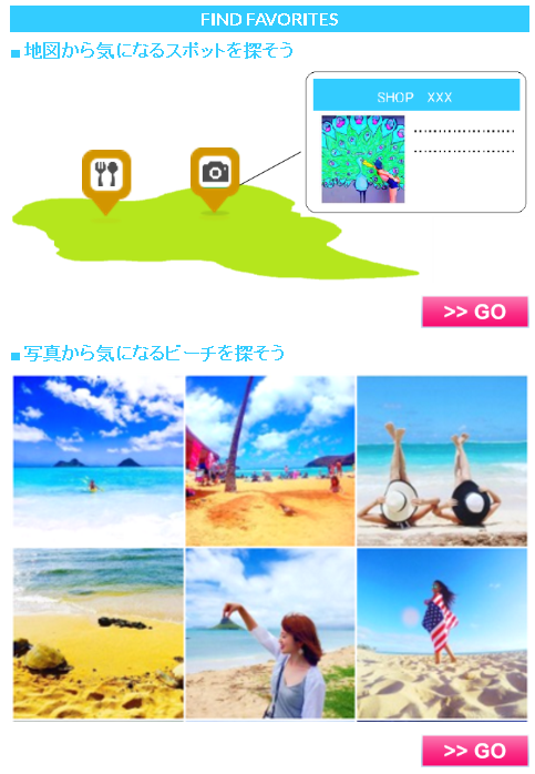 FireShot Capture 8 - Tabijyo Map Hawaii (タビジョマップ ハワイ) I SNAPLACE - http___snaplace.jp_hw_