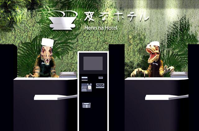 【近未来を感じるホテル】ホテル舞浜 東京ベイ