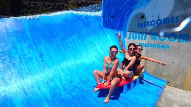 SURF ROOM SHIRAHAMA