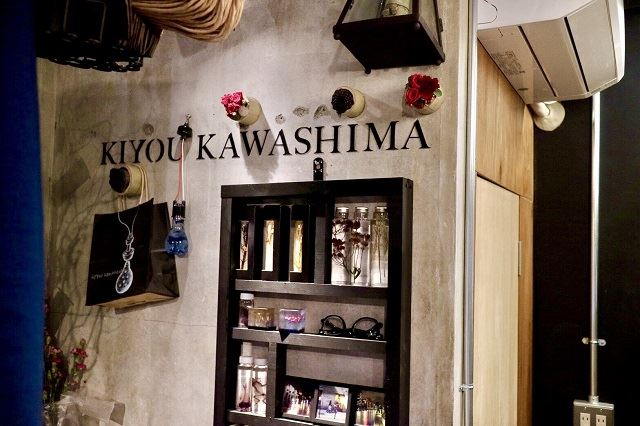 川越 KIYOU KAWASHIMA