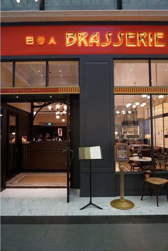 マカオ「The Parisian Macao」内「BRASSERIE」