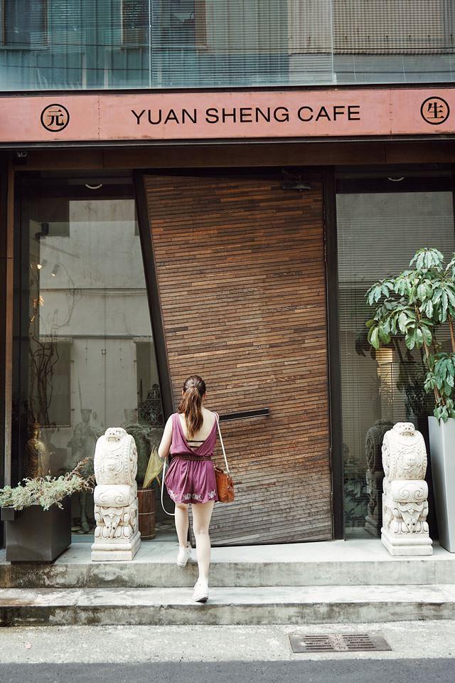 台湾・台中「元生咖啡 Yuan Sheng Café」