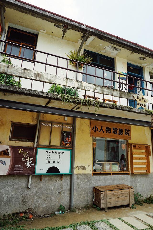 台湾・台中「審計新村(Shen Ji New Village)」