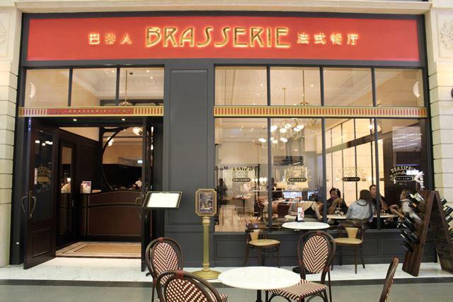 世界遺産 マカオ「パリジャン・マカオ」レストラン「Brasserie」