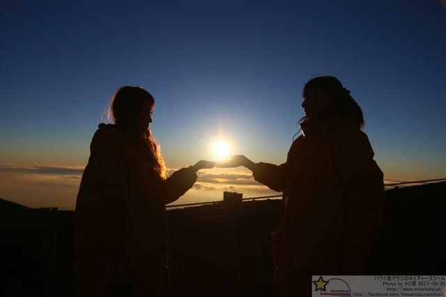 ハワイ島 マウナケア星空&サンライズツアー