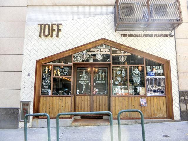 世界遺産の街 マカオ カフェ「TOFF」