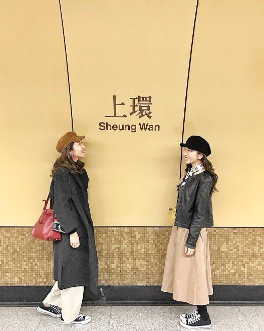 香港 メトロ(地下鉄) 上環駅