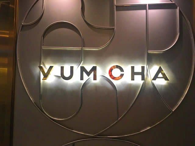 香港のフォトジェニックグルメ YumCha