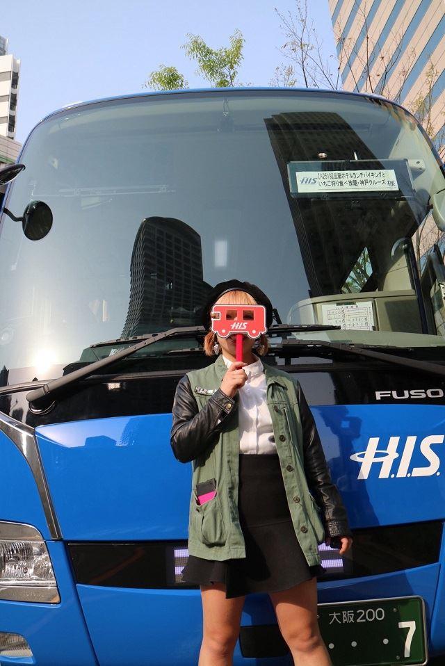 神戸をたっぷり1日で満喫! いちご狩りバスツアー