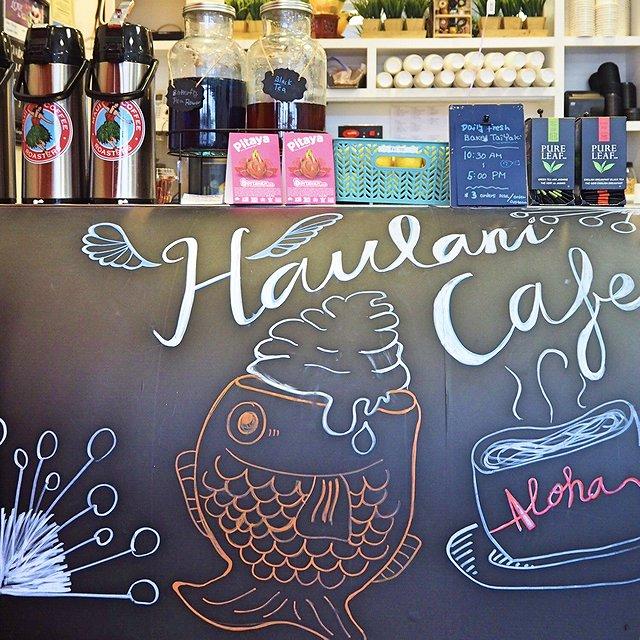 マウイ島 Hau Lani Cafe