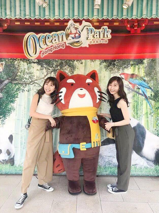 香港 Ocean Park(オーシャンパーク)