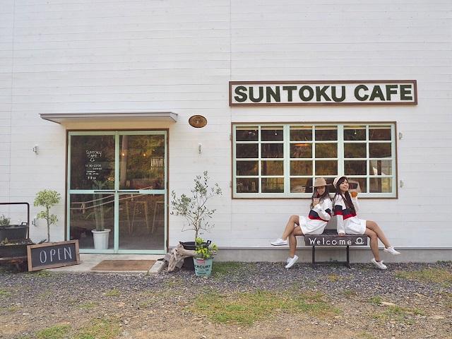 奄美大島 SANTOKU CAFE