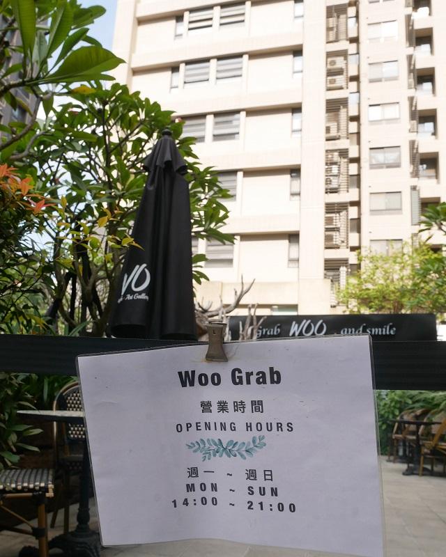 台中 WOO TAIWAN