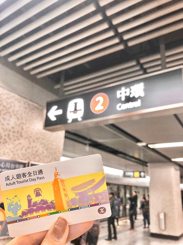 香港メトロ